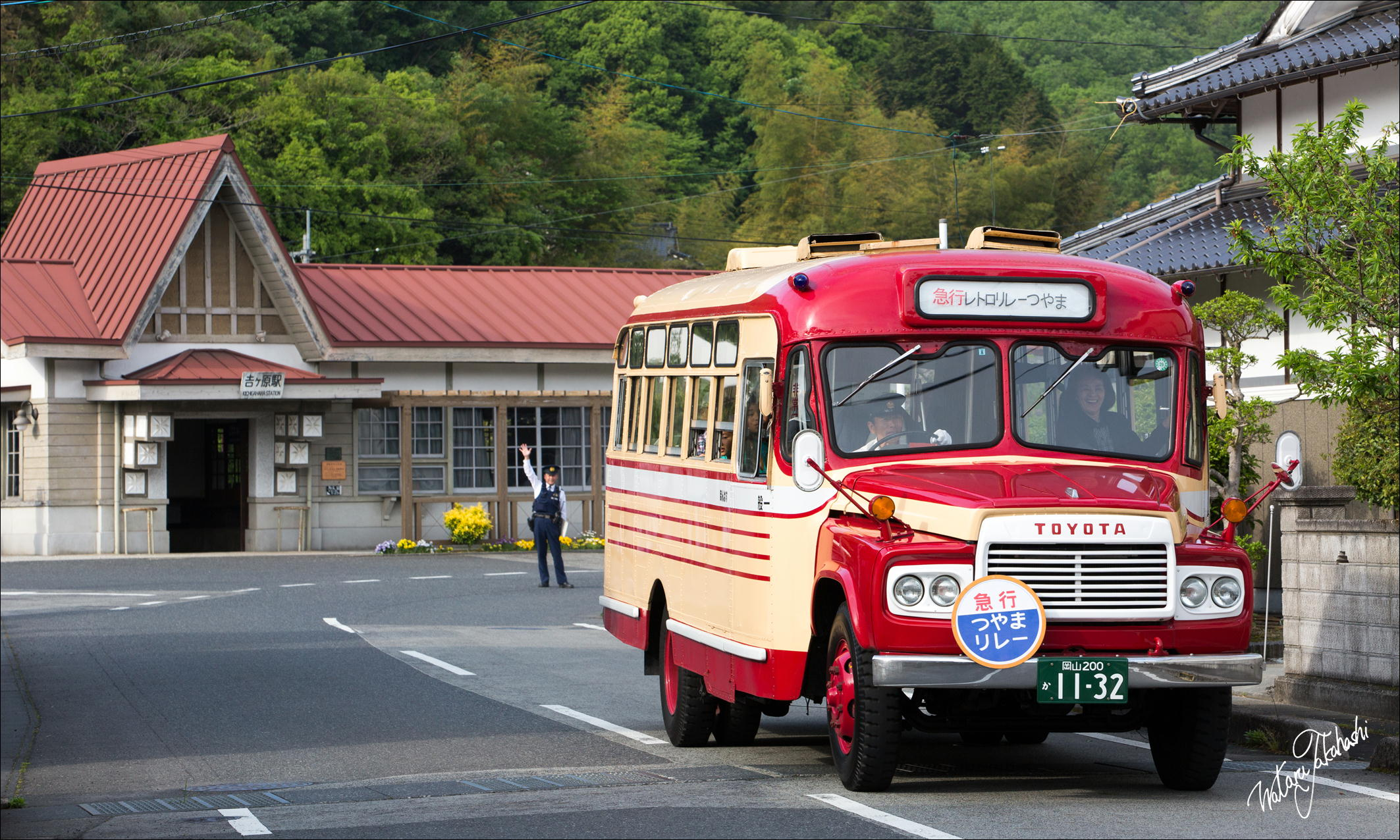 津山・美咲レトロリレーバス「ぼんばす」