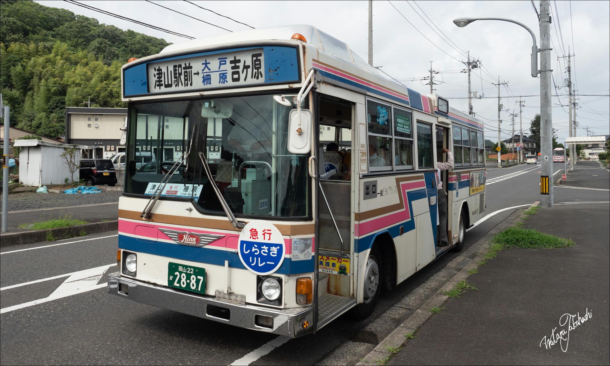 津山・美咲レトロリレーバス「中鉄北部バス日野RJ型」