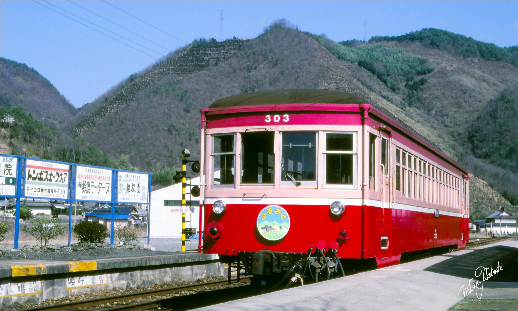 1985-03-24 初めて乗ったのはキハ303