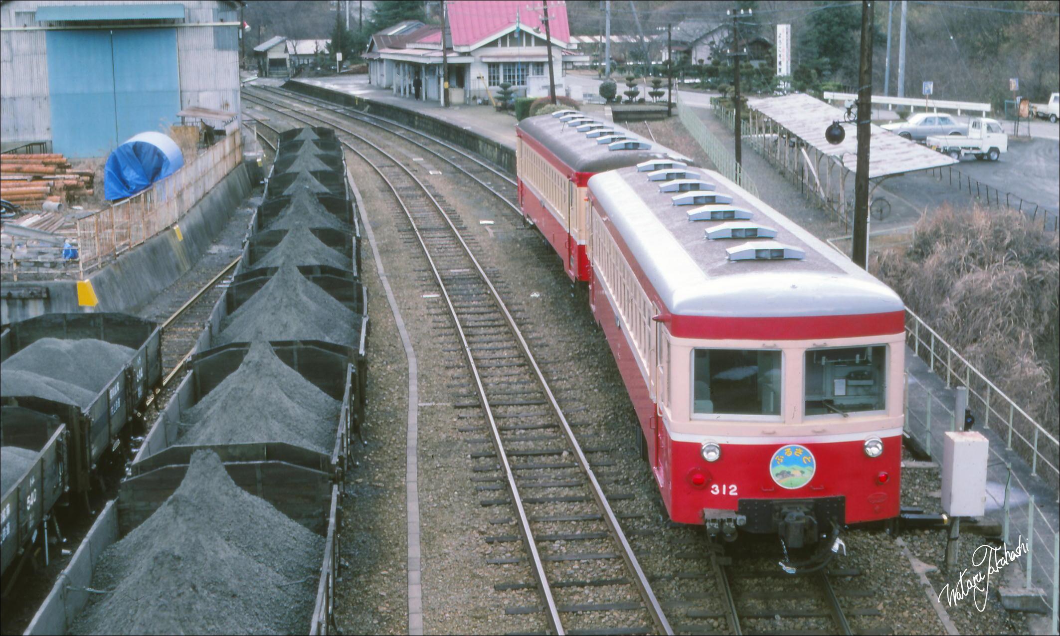 1986-03-01 まだ鉱石輸送が残っていた