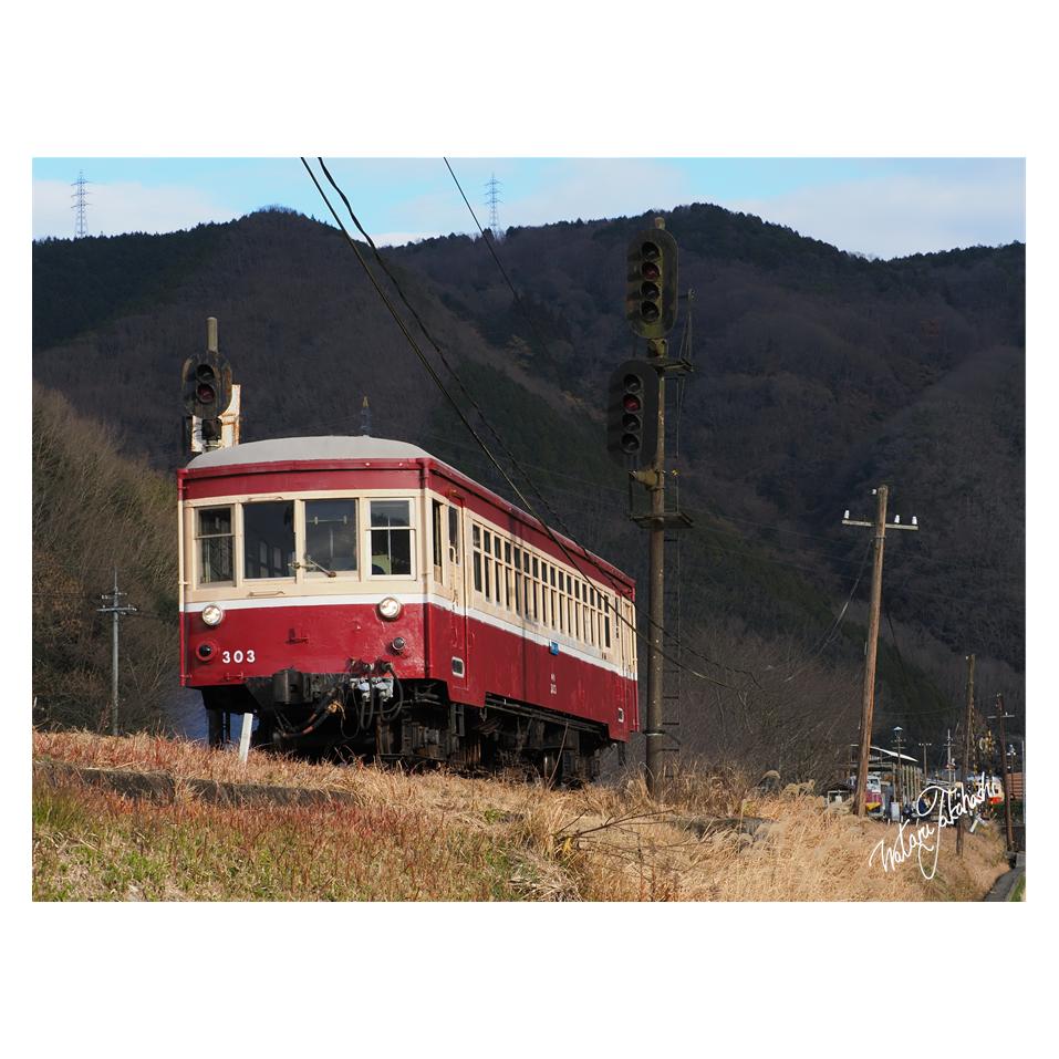 EM1X305
