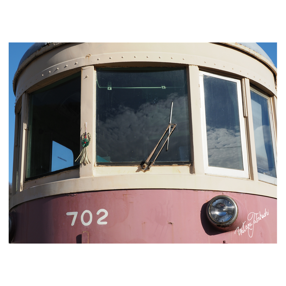 EM122736