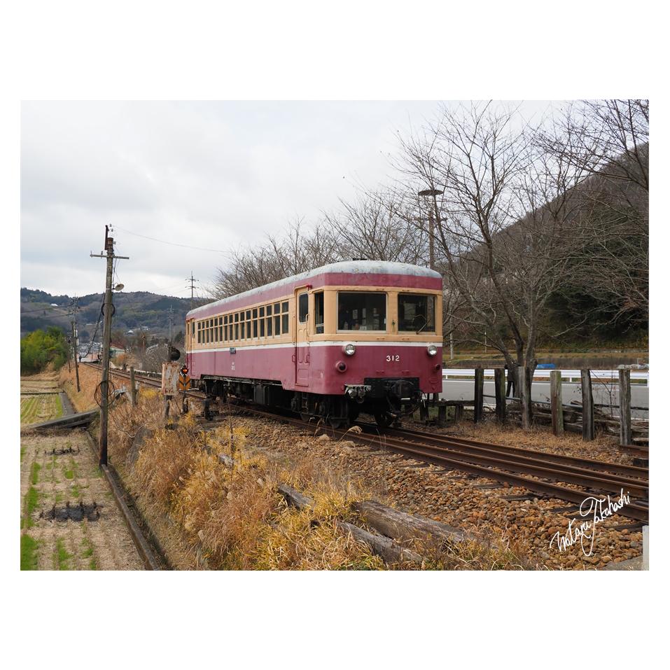 EM123176